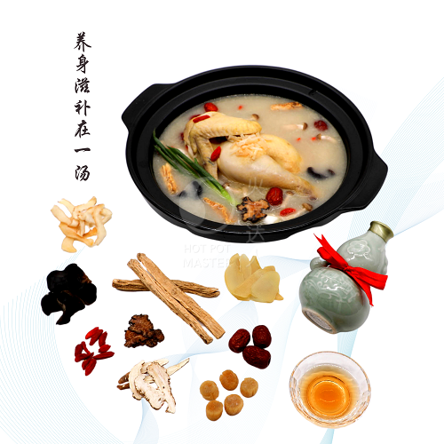 Herbal Drunken Chicken <br> Tonic Soup <br> 1 Whole Chicken